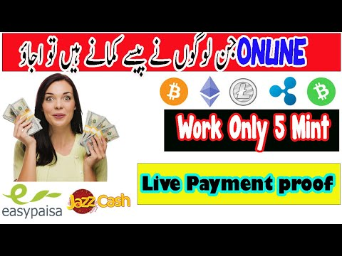 | How To Make Money online new ads watching site 2020 Buxverts | Live Payment Proof Hindi |