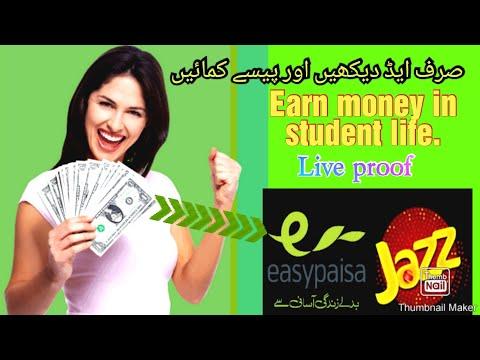 How to earn money online in pakistan//best earning site 2020