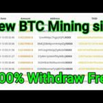 new free bitcoin cloud mining site 2020 | withdraw free
