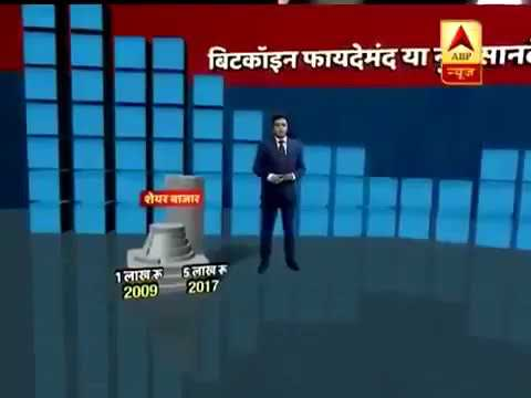 ABP NEWS BITCOIN futur of bitcoin