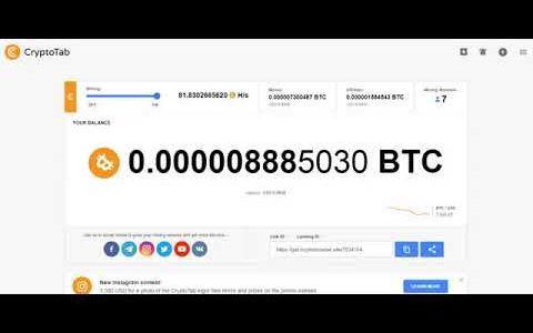 Crypto Tab Browser  Earn 8x Times Faster Bitcoin Mining Without Investment Earn 1 Bitcoin 20201