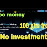 NEW LAUNCH  AUTOMATIC BITCOIN MINING 100GHS FREE||NO INVESTMENT ONLINE JOBS IN TAMIL|| EASY JOBS