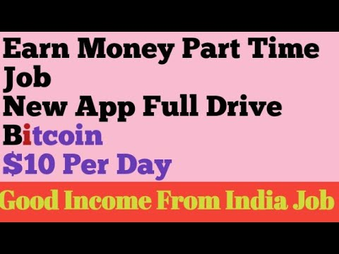 Part Time Income By FullDrive Withdraw Bitcoin !! Earn Money Part Time Job !!Part Time Job From Home