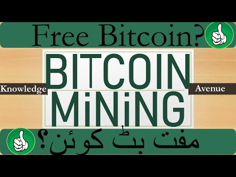 Bitcoin Mining,  Crypto Currency part 3