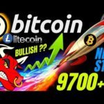 🔥 BITCOIN and LITECOIN STILL BULLISH ??🔥 btc ltc TA price prediction, analysis, news, trading