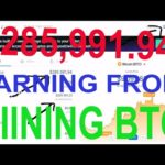 OMG😱 Launched New Free Bitcoin Mining Site 2020- earn free BTC +Zero Investment