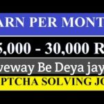 EARN 15K   30K PER MONTH  earn money from captcha solving jobs [Giveway] 540p