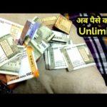 How to earn money online | New Earning App | Paise kaise kamaye | Money earning apps