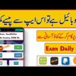 How To Earn Money Online From Earning Box | Urdu Hindi Tutorial