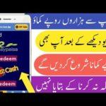New Online Earning App in Pakistan   How to Earn Money Online in Pakistan  Real and Fast Earning App
