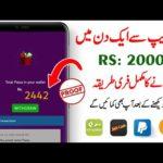 How To Earn Money Online From Jeeto Paisa App | Urdu Hindi Tutorial Withdrawal Proof