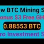 New Free Bitcoin Mining Sites 2020 | 0.007 BTC Earn Without Investment | Top Cloud Mining Site