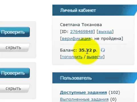 Продвижение в социальных сетях – Раскрутка Вконтакте VKserfing