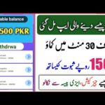 How to earn money online in pakistan || How to earn money with app || easypaisa,jazzcash