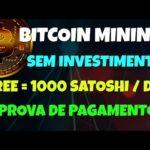 FREE Bitcoin Cloud Mining   Mineradora Pagando Sem Investir   SolidMiner      Prova de Pagamento