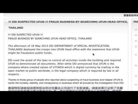UFun Utoken a Scam or Ponzie Scheme ?