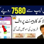 How to Earn Money Online At Home 2020 | Asad Talha