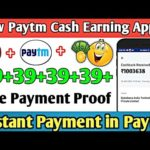 39+39+ Free paytm cash || new earning app 2020 || earn money online
