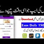 How To Earn Money Online From wintime app | Urdu Hindi Tutorial