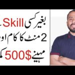 How To Earn Money on Fiverr Wthout any Skill || Make Money online in Pakistan