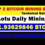 New Free Bitcoin Could Mining Website 2020 || Top 2 New Bitcoin Mining Website 2020