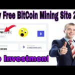Wow🔥 New Free Cloud BitCoin Mining Site Join 200 Gh/S Free No Investment Total Free Site 2020
