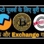 News 406-Trade Satoshi यूजर्स के लिए बुरी खबर 😖वोडाफोन Promote Bitcoin 💹Crypto Flight Tickets ✈️