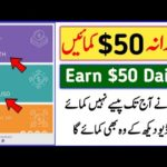 How To Make Money Online in Pakistan? - Million Money Online Earning Website Explained in Urdu/Hindi