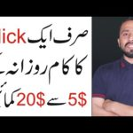 Simple Copy Paste Work Earn 5$ TO 20$ Daily || Make Money Online in Pakistan