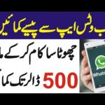 How To make money online with whatsapp II Facebook and other social medias