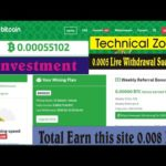 Get bitcoin org Mining Site 2020 REAL OR SCAM Live Withdraw payments Proof 2020