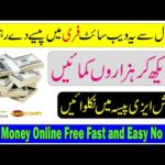 How To Make Money Online Free Fast and Easy No Scam Worldwide 2020