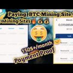New Bitcoin mining site 2020 💯 payment..earn minimum 0.2 btc per day