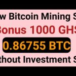 New Free Bitcoin Mining Sites 2020 | 0.006 BTC Earn Without Investment | Top Free Cloud Mining Site