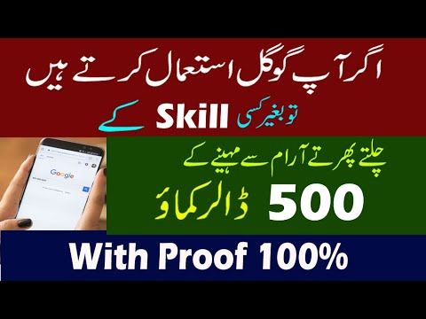 Make 500$ monthly without skill !! Make money online without investment