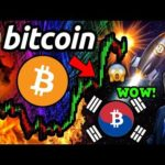 BITCOIN BOOM!!! BIG NEWS from S. KOREA!! What USA is NOT Telling YOU About BTC!! 🚨