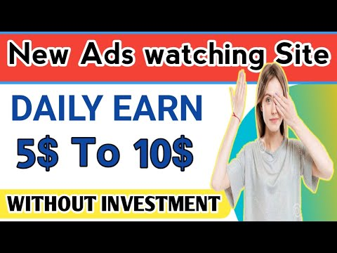 || OMG New Bitcoin ADS Watching site || Legit ADS watching Job || Earn free Bitcoin in pakistan ||