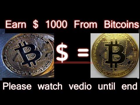 Earn Bitcoin online 2020 | New Bitcoin mining | Earn $ 8000 from Bitcoin | Earn unlimited Bitcoin ||