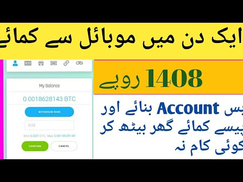 New free bitcoin mining website without investment  earn 1408 only create account 2020
