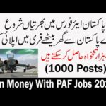 Make money online With PAF Jobs 2020 – Earn money online without investment | Earn Money Online 2020