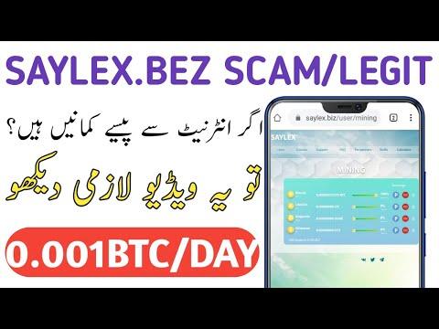 [Earn Free Bitcoin] New Saylex Mining Website | Saylex Ful Review | Saylex scam or legit | Saylex