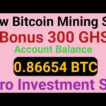 New Free Bitcoin Mining Sites 2020 | 0.006 BTC Earn Without Investment | Best Free Cloud Mining