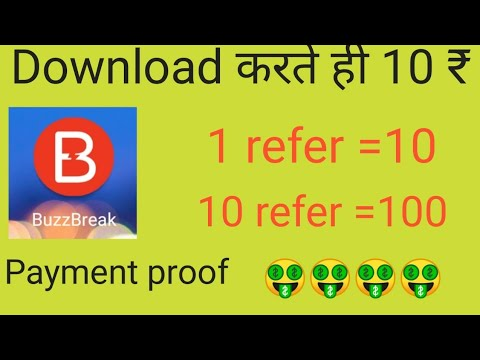 Make money online with proof