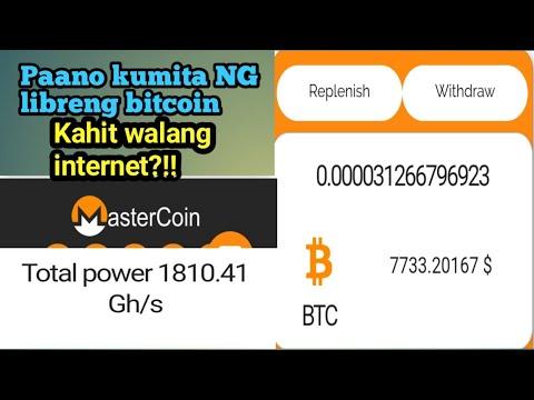 Paano kumita ng libreng bitcoin kahit walang internet?!! | Free Bitcoin mining site no investment