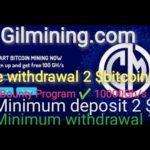 إثبات سحب4 موقع GILMINING 🔥 BITCOIN MINING 100GH/sمجانا عند التسجيل استغلووووه الان صادق ويدفع 📣