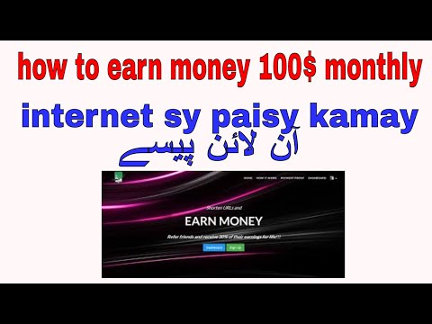 how to earn money online copy paste 100$ monthly