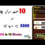How To Earn Online in Pakistan | Earn Money Online in Pakistan | Earn Online
