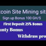 Gilmining.com | Bitcoin mining site sign up bonus 100GH/S Bounty Bonus