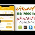 How To Earn Money Online From Raffle Royal App | Urdu Hindi Tutorial