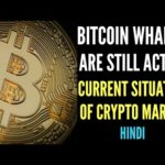 BITCOIN PRICE LATEST NEWS ALTCOINS CRYPTO PRICE UPDATES HINDI